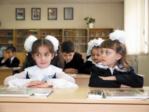 День знаний: что ждет школьников в новом учебном году