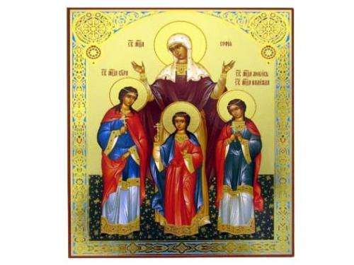 Сегодня День памяти святых великомучениц Веры, Надежды, Любови и их матери Софьи