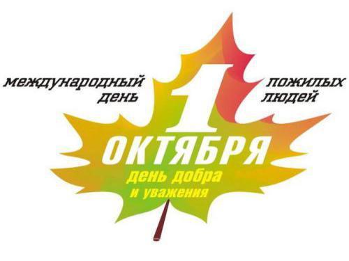 В городском парке пройдет фестиваль национальных культур