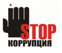 Среди победителей конкурса социальной рекламы - шахтинка Полина Долгих