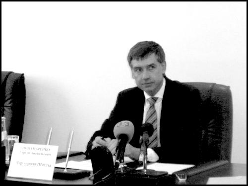 В Москве застрелили бывшего мэра города Шахты Сергея Понамаренко
