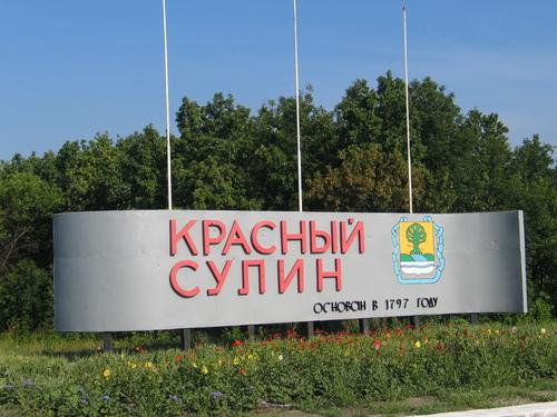 Председатель комитета по управлению имуществом подозревается в превышении должностных полномочий