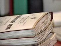 В отношении бывшего инспектора шахтинского ОГИБДД возбуждено уголовное дело