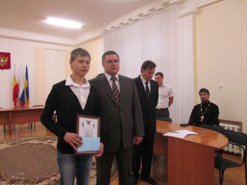 Шахтинских школьников наградили за лучшие сочинения на тему казачества