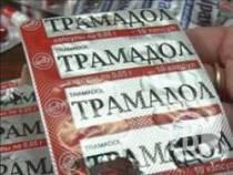 Житель города Шахты незаконно продавал трамадол