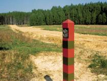 Подписано соглашение о порядке пересечения российско-украинской границы