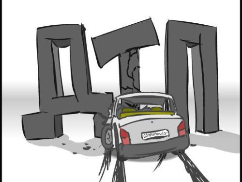 На шахтинских дорогах погиб один человек, пятеро получили ранения