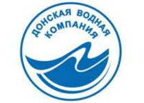 Резервный водовод в срочном порядке построят до города Зверево