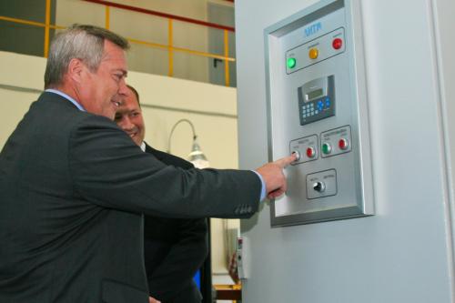 Губернатор дал старт работе современного комплекса очистки воды