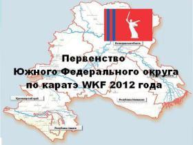 Стрелковый Союз России  официальный сайт