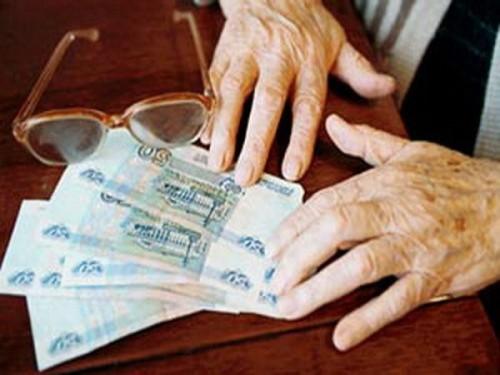 Юридические консультации по начислению пенсии