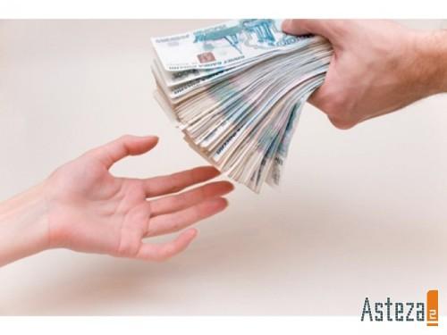 Городу Шахты добавили денег
