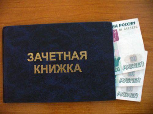 Преподавателя Шахтинского института ЮРГТУ и двух студентов крупно оштрафовали