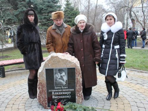 Шахтинские поэты побывали на закладке памятника Владимиру Высоцкому