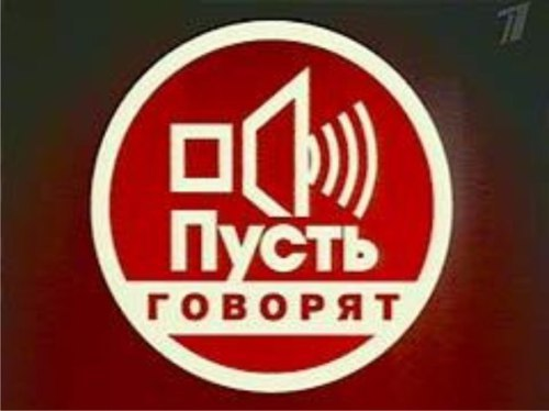 """Вещание """"Первого канала"""" потребовали запретить из-за сюжета о городе Шахты"""