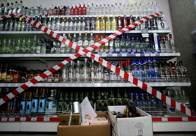 Ни водки, ни вина, ни пива
