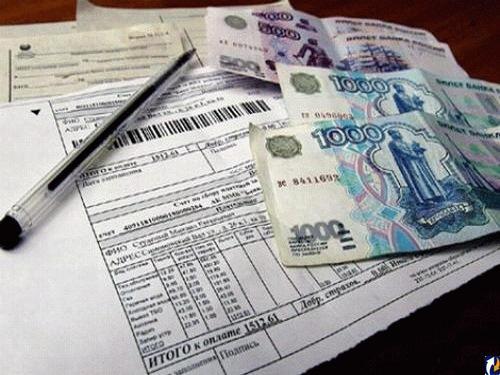 Шахтинских коммунальщиков обязали устранить нарушения,  вызванные незаконным повышением тарифов ЖКХ