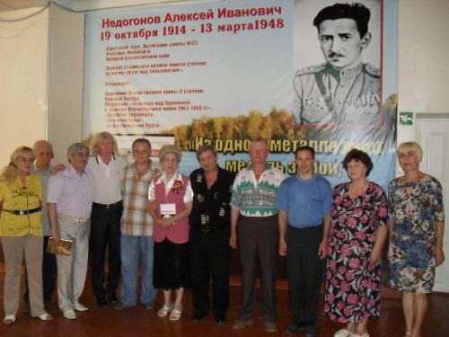 Литературному объединению имени Алексея Недогонова исполнилось 10 лет