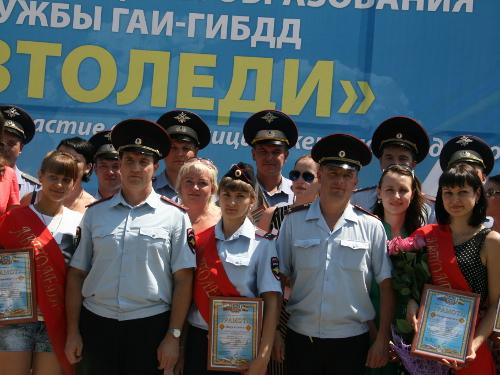Автоинспекторы из Шахт и Родионово-Несветайского района стали призёрами областных конкурсов