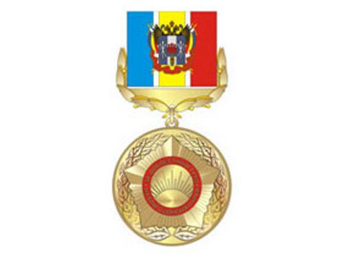 Елена Губатенко заслужила награду
