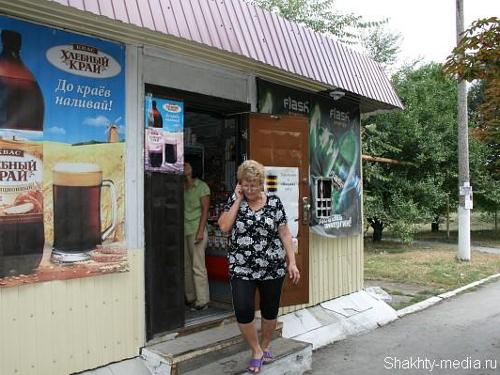 Полицейские накрыли точку, незаконно торговавшую алкоголем