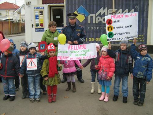 Дети призывали водителей быть бдительнее на пешеходных переходах