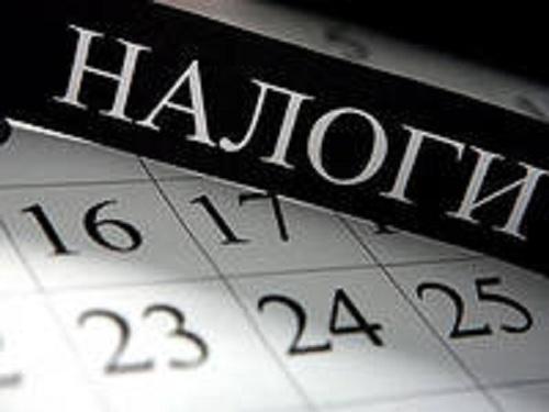 С нового года изменится порядок предоставления налоговых деклараций по НДС