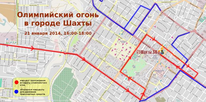 Карта-схема объездных