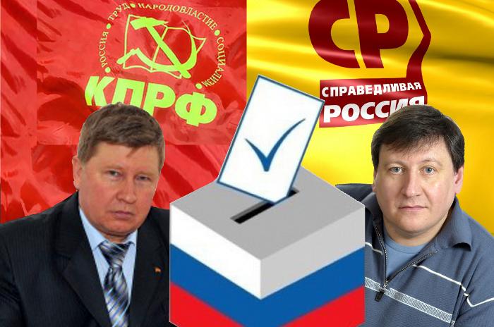 На выборах в посёлке Майском партии объединят усилия