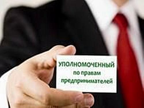 В городе Шахты будет организован приём по защите прав предпринимателей