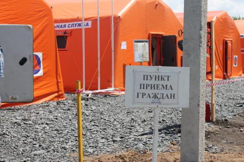 Режим ЧС введён на территории всей Ростовской области