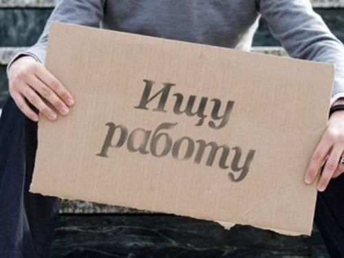 Почти 100 беженцев из Украины трудоустроят в ближайшее время на шахтинских предприятиях
