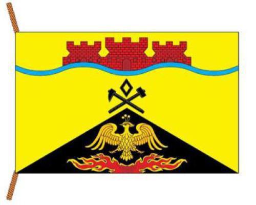 В городе Шахты - ещё три Почётных гражданина