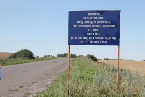 """Украинская мина разорвалась на КПП """"Гуково"""""""