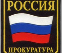 Шахтинская прокуратура защитила права жителей на свободное и безопасное передвижение по дорогам города