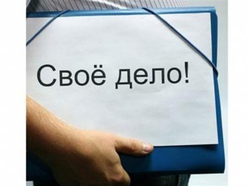 18 шахтинским предпринимателям вернут часть затрат на открытие бизнеса. Размер компенсации каждому не превысит 300 тысяч рублей