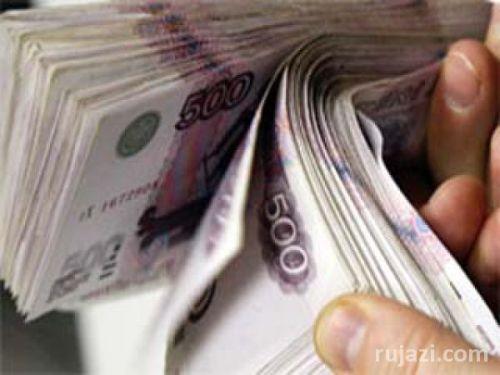 Средний заработок дончанина преодолел отметку 25,5 тысяч рублей, Шахты до этого показателя, увы, не дотягивает