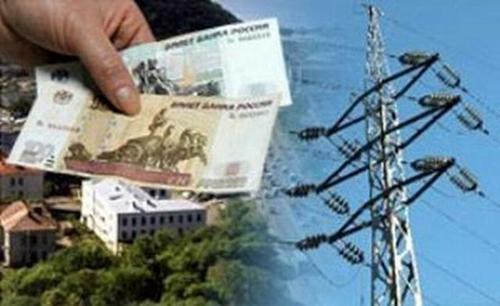 В Ростовской области хотят заморозить цены на электричество
