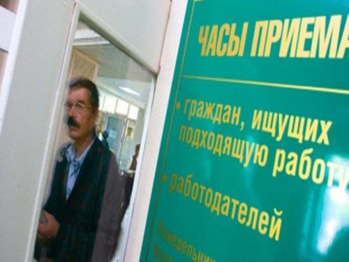 Слесари, разнорабочие, бетонщики. Шахтинским центром занятости населения на предприятиях города трудоустроены 39 граждан соседнего государства
