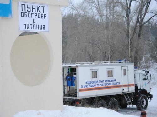 "МЧС открыло 9 пунктов обогрева на трассе М-4 ""Дон"""