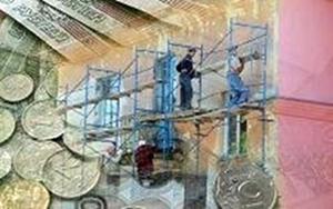 Капитальный ремонт вырос в цене на 1,6%