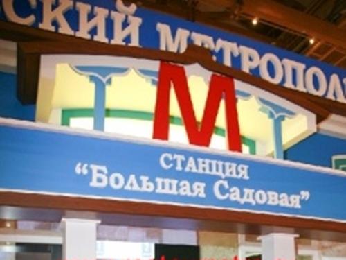 Утверждена первая линия Ростовского метрополитена