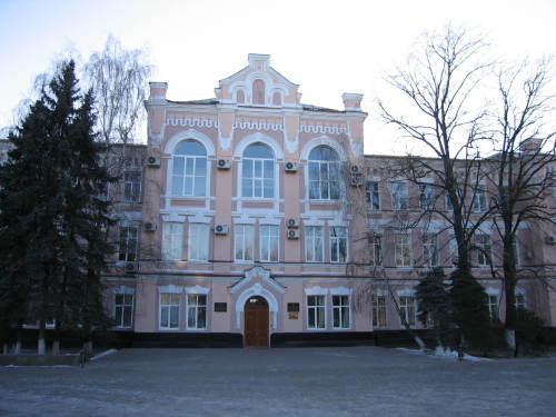 проститутки город шахты ростовской области