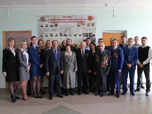 В Шахтинской прокуратуре чествовали ветеранов Великой Отечественной войны