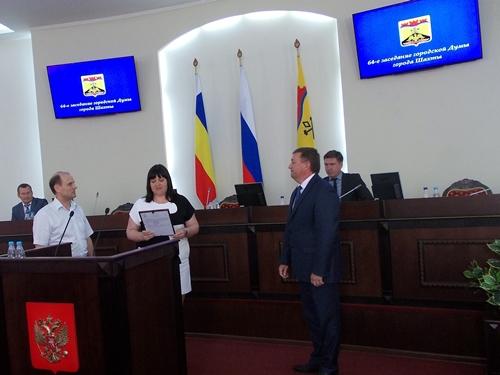 Председатель городской Думы будет иметь право решающего голоса, но лишится депутатских полномочий