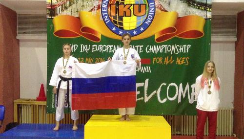 Шахтинская  каратистка стала чемпионкой в Румынии