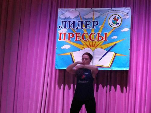 """Состоялся итоговый слёт юнкоров  """"Лидер прессы – 2016"""""""