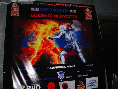 Из Крыма - с победами!