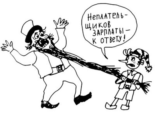 "Директор ООО ""Шахтомонтаж"" оштрафован на 300 тысяч"