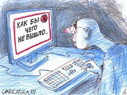 Блокировка портала Шахты.SU отменена!